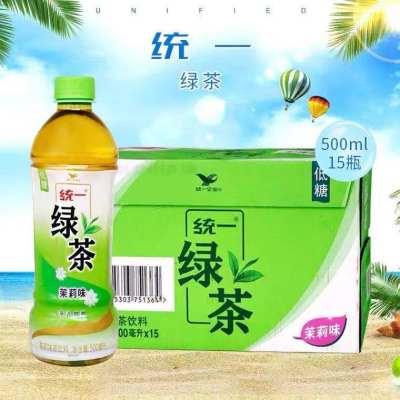 统一绿茶500ml*15瓶/整箱 饮料茉莉味绿茶低糖饮料