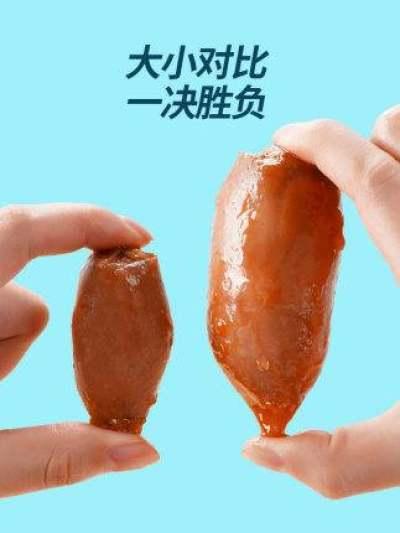 鱿鱼仔墨鱼仔带籽即食海鲜海味零食小吃休闲食品海兔麻辣熟食整箱【优品】