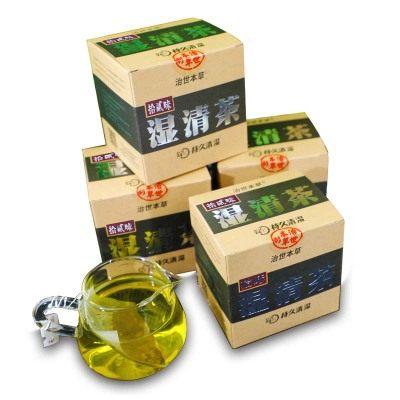 【耘凡兔087】湿清茶 养生**茶包 28天礼盒装藿香紫苏芡实红豆薏米茶