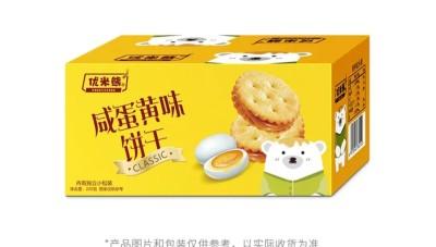 优米熊咸蛋黄饼干,220克/箱,网红新宠,咸香酥脆,老少皆宜