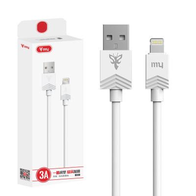 手机数据线-苹果快充数据线1米长(3A )