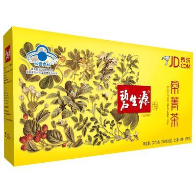 碧生源牌常菁茶(原减肥茶)京东定制量贩装135袋 草本减肥