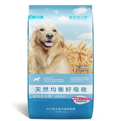 疯狂的小狗 成犬狗粮金毛萨摩耶宠物20kg犬粮 40斤牛排味