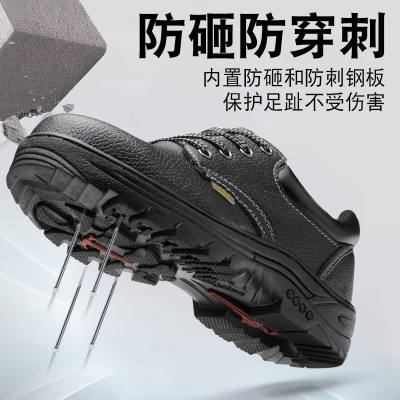 劳保鞋男士钢包头防砸防刺穿安全工地夏季轻便防臭透气电焊工作鞋