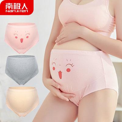 南极人3条装孕妇内裤托腹高腰可调节纯棉里裆透气怀孕期