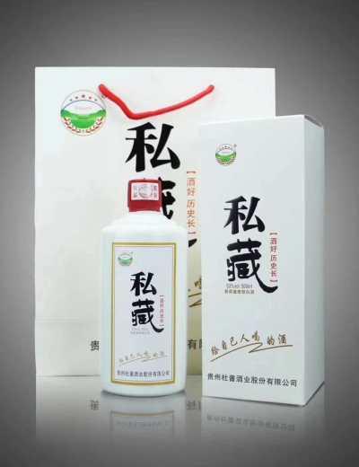 杜酱酒 私藏 53度香柔酱香型白酒 500ml/瓶*6