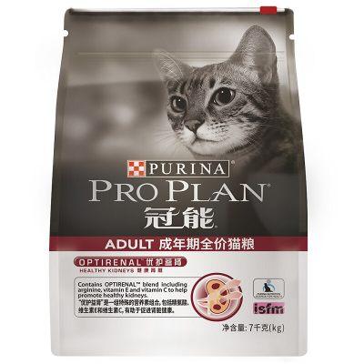 冠能(PRO PLAN)宠物成猫猫粮 挑嘴美毛7kg 益肾配