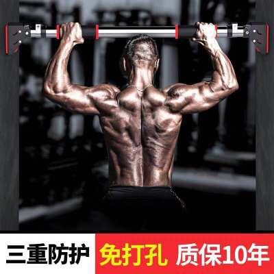 门上单杠引体向上器家用单杆室内墙体免打孔成人体育运动健身器材