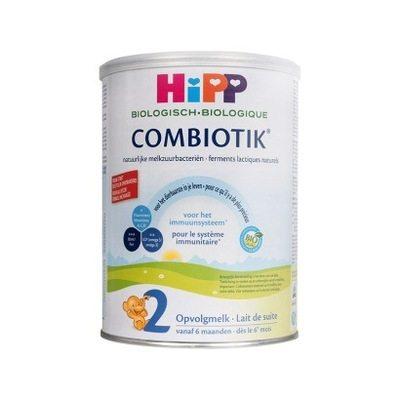 【耘凡兔013】荷兰Hipp喜宝有机益生元益生菌奶粉2段*2罐 消化吸收 800克*2罐