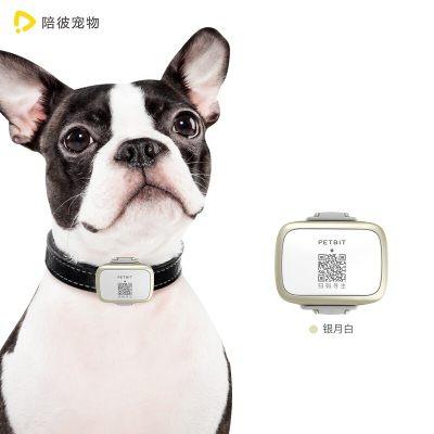 陪彼宠物定位器狗狗定位器智能追踪器 狗gps定位狗外出装备跟