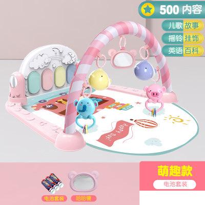 婴儿脚踏钢琴健身架器新生幼儿宝宝0-6三四个月3男孩音乐益智玩具