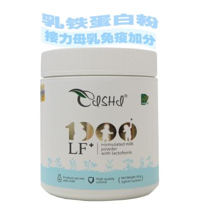 奈力士乳铁蛋白粉[全国包邮]澳大利亚进口[正品保障]调制母乳粉贫血补铁2g×30包/瓶