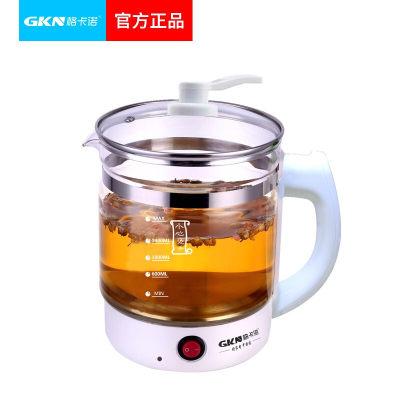 GKN格卡诺 养生壶机械款多功能煮水壶玻璃煮花茶
