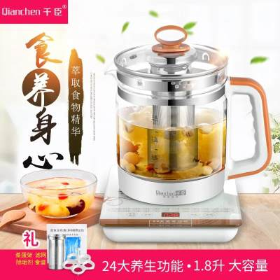 【品牌】千臣养生壶全自动多功能加厚玻璃花茶壶黑茶壶电热烧水壶煮茶器煲