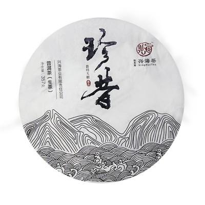 【礼品系列-珍昔】兴海 普洱茶(生茶)357g