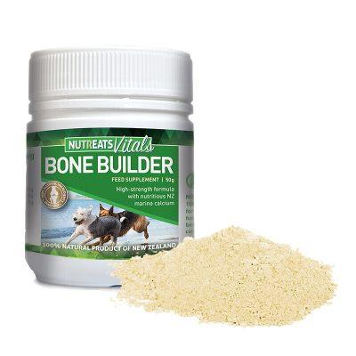 纽滋宠(NUTREATS)新西兰原产进口 宠物关节粉老年犬专