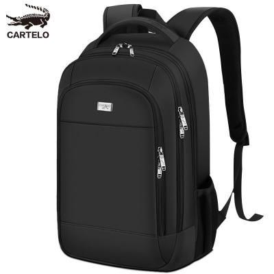 品牌背包通用背包双肩背包大容量背包商务旅行双肩包
