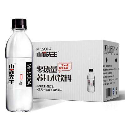 小苏先生苏打水饮料360ml*12瓶弱碱性无糖无汽零热量健康
