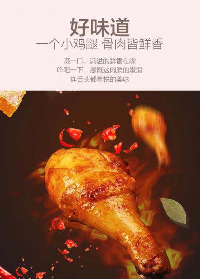 好吃佬鸭霸王 香辣鸡腿 小吃零食休闲食品