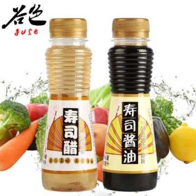 休比寿司醋+寿司酱油 做寿司材料 食材 寿司工具套装料理100ml*2【优品】