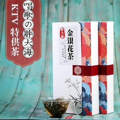 【耘凡兔087】胖大海金银花茶 养嗓茶教师节KTV唱歌常备三清茶 2盒