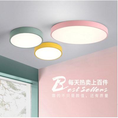 现代简约风格 北欧马卡龙彩色吸顶灯 客厅餐厅儿童房圆形LED卧室灯具多色可选 质保2年光源质保一年(新疆西藏可物流发货需自提&广东包邮)