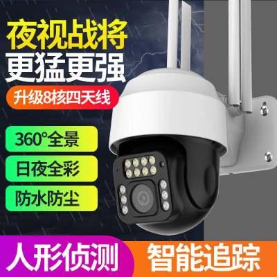 4G无线360度全景监控器家用wifi远程手机高清夜视室外网络摄像头