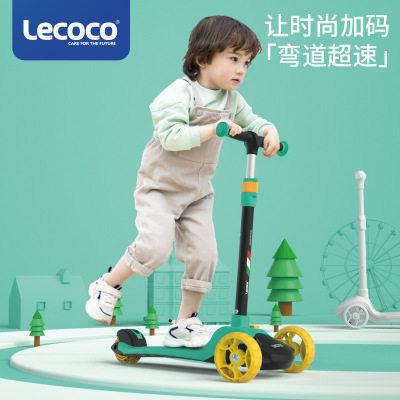 【耘凡兔203】Lecoco乐卡儿童滑板车1-3-6岁男女孩宝宝折叠车子单脚溜溜车