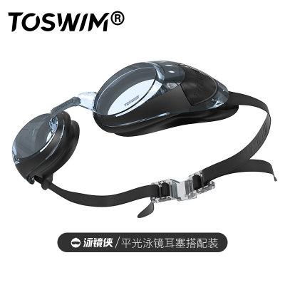 拓胜(TOSWIM)泳镜 防水防雾游泳眼镜高清近视男女大框