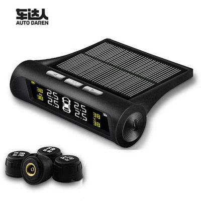 车达人 胎压监测器 外置通用无线太阳能 高精度汽车气压监测仪【正品】