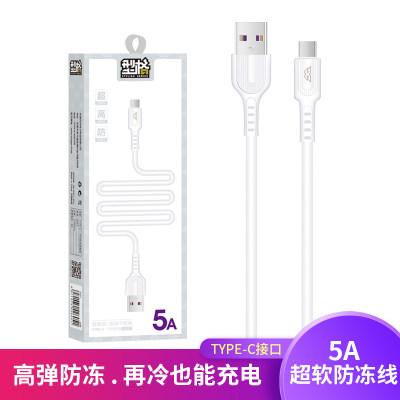 手机数据线-超软数据线高端(5A Type-c)