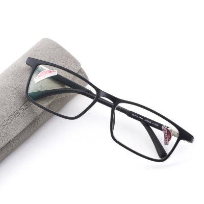 夕阳红防蓝光老花镜男 大框设计超轻时尚老光老人眼镜年轻态AX