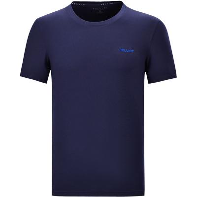 【赞商品】伯希和速干t恤男女 户外运动短袖轻薄T恤圆领透气快