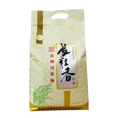 黑龙江长粒香大米秋季新米5kg10斤现磨现卖东北大米