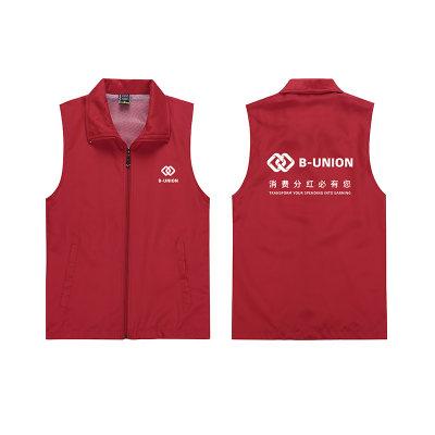 B-UNION 商家推广马甲 BU地推背心 均码单件装 轻薄舒适 颜色鲜红