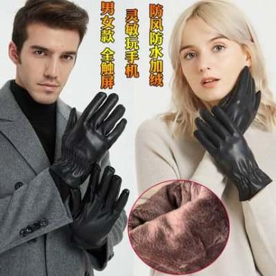 女士男士水洗皮触屏手套秋冬季保暖开车骑车冬天加绒防水棉手套【优品】