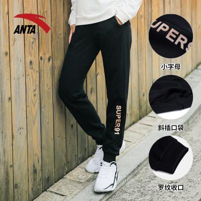安踏 ANTA 安踏运动裤女裤女士春季新款卫裤休闲运动长裤