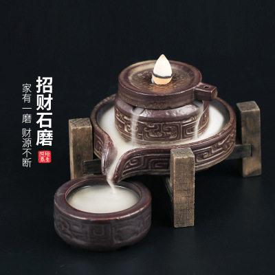 【耘凡兔1065】时来运转倒流香炉石磨家用室内檀香炉陶瓷茶道创意摆件观烟香熏炉