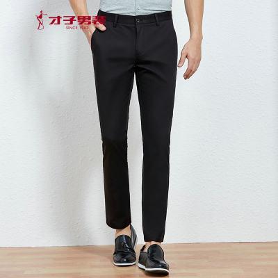 才子(TRIES)休闲裤男 夏季款舒适透气纯色长裤 微弹修身