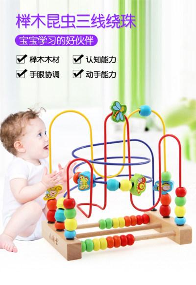 小硕士大串珠 儿童宝宝益智绕珠积木质玩具18个月宝宝1-2-3-6周岁榉木/橡胶木包邮