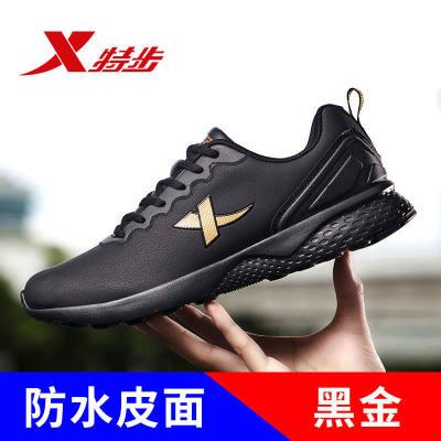 特步男鞋冬季2020新款秋冬皮面休闲鞋男运动鞋男保暖跑步鞋子男