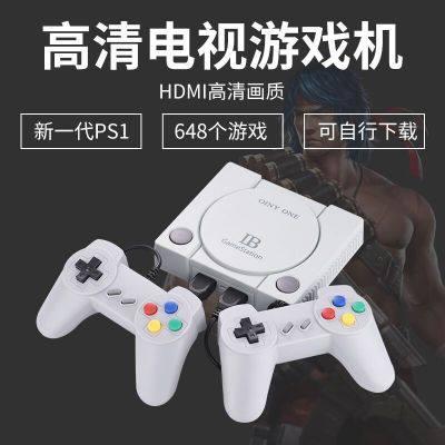 酷孩红白机RS-70迷你高清HDMI家用电视游戏机NES世嘉FC游戏主机【正品】