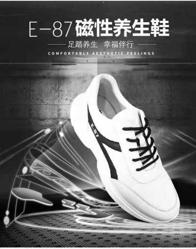 登乐长盛全息磁性养生鞋男女款 软镜面超纤材质纳米布内里全国包邮39-43码