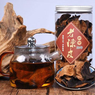 聚天禾新会老陈皮 20年自然生晒陈化 广东老柑地道陈皮茶125g罐装