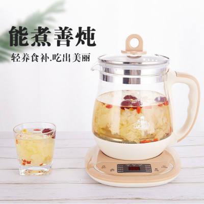 智能养生壶多功能迷你小型家用烧水壶全自动加厚玻璃煮花茶壶1.8L(智能款 单机+蒸蛋器)