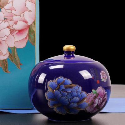 新茶金骏眉红茶500g罐装花开富贵礼盒装浓香茶叶福建高山红茶送礼