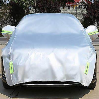 宋林森 车衣半罩 汽车遮阳罩 防晒罩 防晒防雨 车衣罩