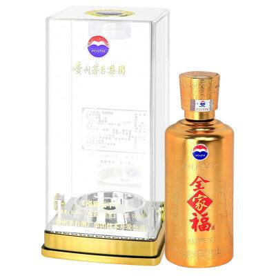 茅台全家福系列 福满天下 52度浓香型白酒 500ml/瓶*6