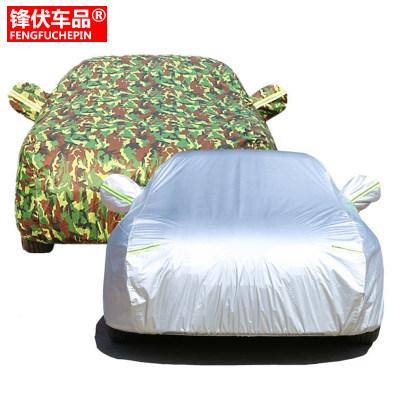 万款车型量身定制汽车车衣车罩车套防晒防雨隔热加厚