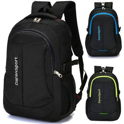 双肩包男女背包小学生初中生高中生书包韩版男士旅行旅行包电脑包